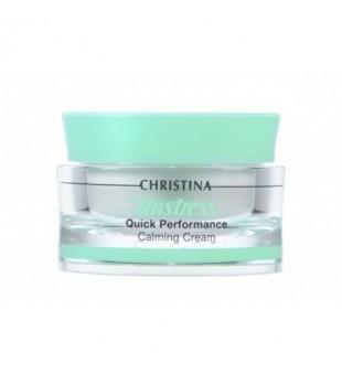 Christina Unstress Quick Performance Calming Cream Greito poveikio, raminantis kremas, 30 ml | inbeauty.lt