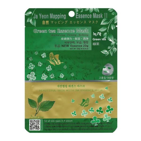Green Tea Essence Mask Laštinė veido kaukė su žaliąja arbata, 1vnt.