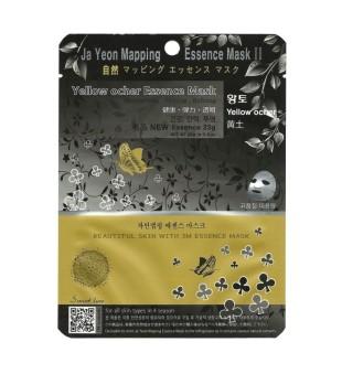 Ja Yeon Mapping  Yellow Ocher Mask Veido kaukė su geltonosios ochros ekstraktu, 1vnt. | inbeauty.lt