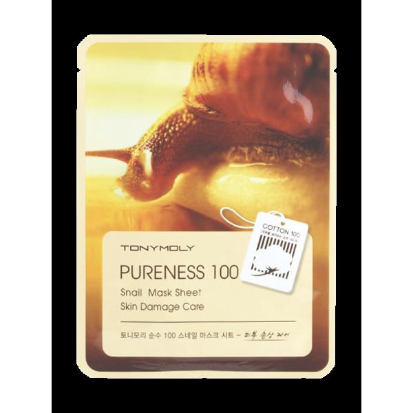 Pureness 100 Snail Mask Sheet Lakštinė veido kaukė su sraigių ekstraktu, 1vnt.