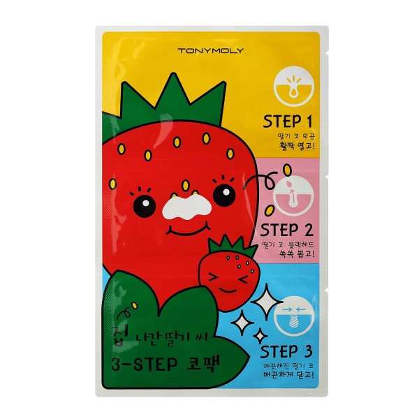 Runaway Strawberry Seeds Nosies pleistriukai – kaukė, 3 vnt.