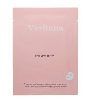 Ja Yeon Mapping  Veritana Nutrition Mask Maitinanti veido kaukė, 1vnt. | inbeauty.lt