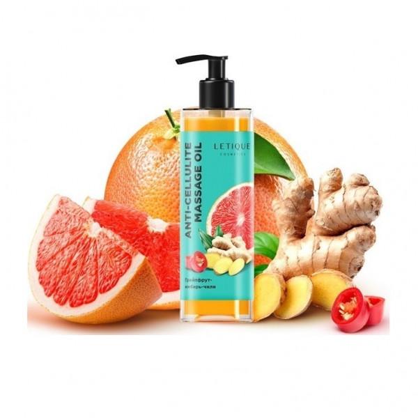 Anti-Cellulite Massage Oil Greipfrutų, imbiero ir atriųjų paprikų anticeliulitinis aliejus, 200ml