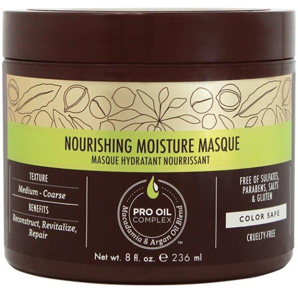 Nourishing Moisture Maitinanti ir drėkinanti kaukė plaukams, 236 ml