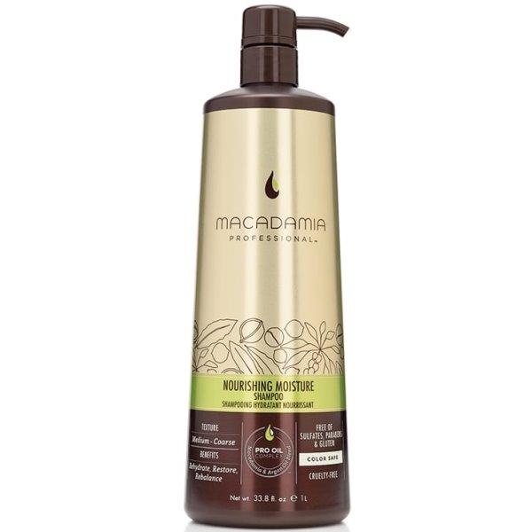 Maitinantis ir drėkinantis šampūnas sausiems plaukams NOURISHING MOISTURE, 1000 ml