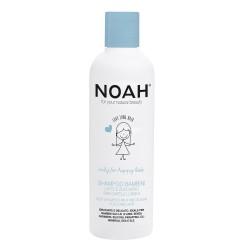 Kids Shampoo Milk And Sugar For Long Hair Vaikiškas šampūnas su pienu ir cukrumi ilgiems plaukams, 250 ml
