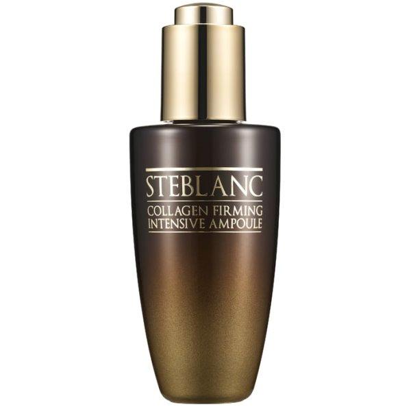 Collagen Firming Intensive Ampoule Intensyvaus poveikio stangrinamasis serumas veidui, 50 ml